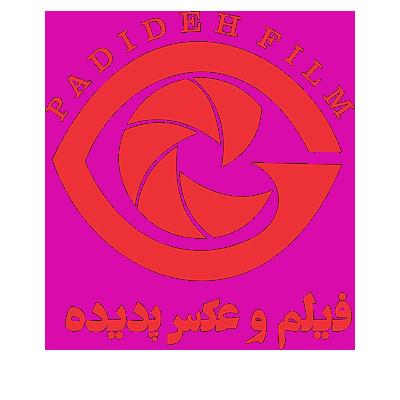 PADIDEHFILM
